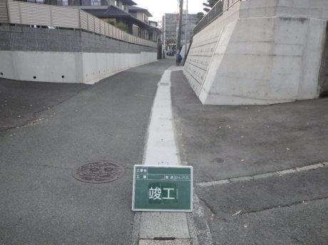 池田側溝補修工事