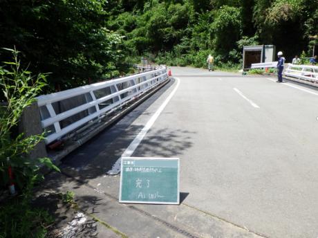 高森波野線橋梁補修工事④