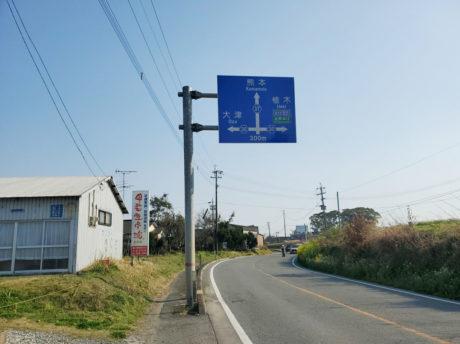 道路案内標識整備工事