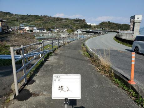 国道施設修繕工事